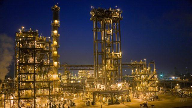 Perusahaan Energi AS Terbesar 2021 Bagian 1